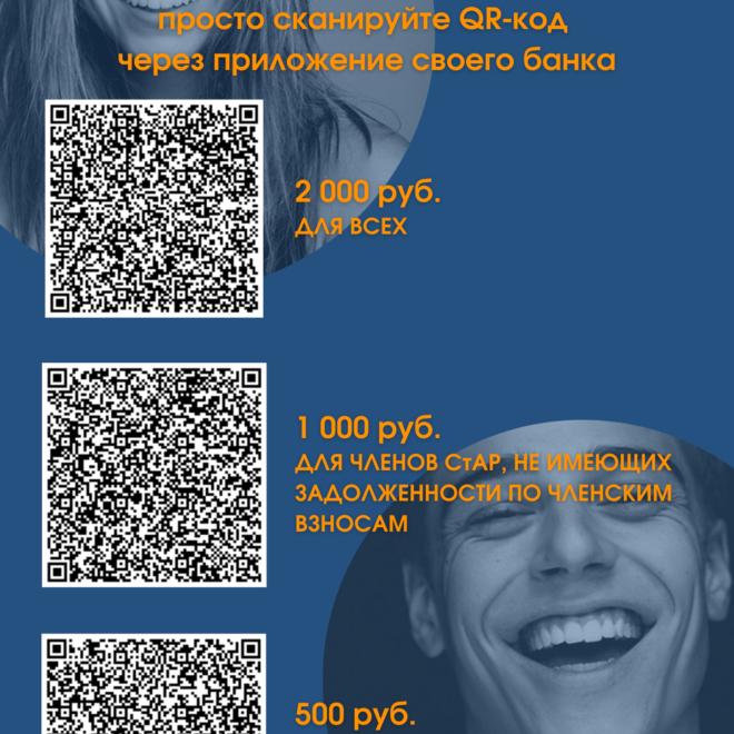 QR код 22.11